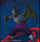 Evil mutant namek dbo 5