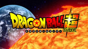 Dragon Ball Super Opening Logo.jpg