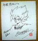 Akira Toriyama Autograph 21 by goku6384