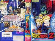 DBZ M11-VHS