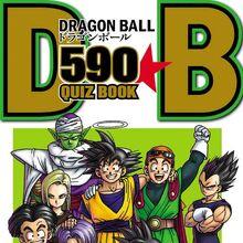 DB 590 QB pagindice.jpg