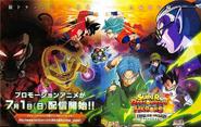 SDBH - Mission de l'Univer (Anime - Visuel 02)