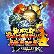 Super Dragon Ball Heroes-logo.png