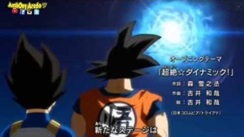 DRAGON BALL SUPER OPENING 1 HD