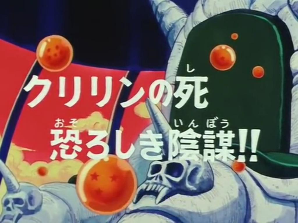 Enter King Piccolo