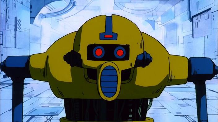Le Robot guide
