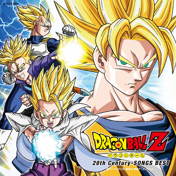 Dragon Ball Z 20th Century-SONGS BEST