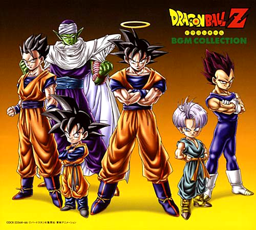 Dragon Ball Z: BGM Collection