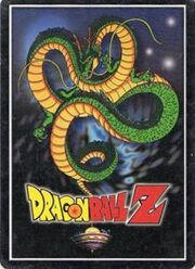 Dragon Ball Z Collectible card game.jpg