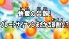 Episodio 73 (Dragon Ball Super).jpg