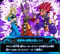 Elite, Héros et Berserker (Prémice du Réflexe Transcendantal)