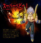 Super Baby Vegeta - Budokai Tenkaichi 3