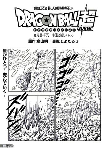 Capítulo 49 (Dragon Ball Super)