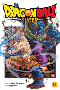 DBS Vol 15 Eng Cover.png