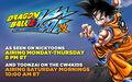 Dragon Ball Z Kai Nicktoons Airing Poster