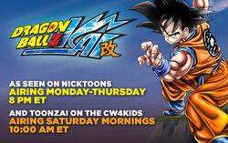 Dragon Ball Z Kai Nicktoons Airing Poster.jpg