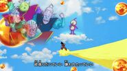 Dragonball super Screenshot 0676