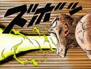 Break Cannon