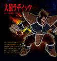 Raditz (Oozaru) (Budokai Tenkaichi 3)