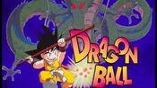 DragonBall_Opening