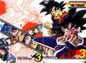 Dragon Ball Z Filme 3 - A Grande Batalha