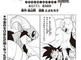 Capítulo 62 (Dragon Ball Super)