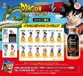 Dragon-ball-z-sd-toy