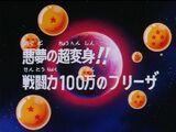 Episodio 78 (Dragon Ball Z)