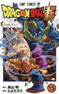 Dragon Ball Super Volume 15 JP