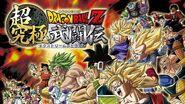 Dbz extreme release