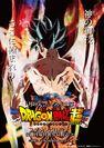 Universe Survival Saga - Poster (Goku)