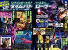 Dragon-Ball-Xenoverse-Scan-061