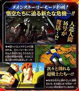 Dragon Ball FighterZ Historia