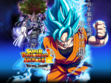 Super Dragon Ball Heroes: Big Bang Mission!!!