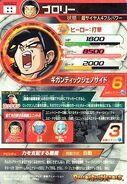 Super Saiyajin 4 Máximo Poder3