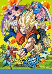 Dragon ball kai saga de majin buu.jpg
