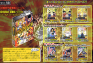 Dragon Ball Z Bakuretsu Impact (6)