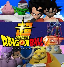 Super Dragon Ball ESF Saga de Shampa.jpg