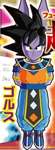 DB Fusions Fusion Character Saiyan God of Destruction Gorus (Beerus + Goku).png