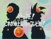 Episodio 3 (Dragon Ball Z).png