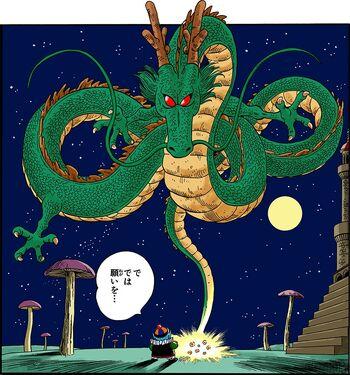 Manga (Color Edition)