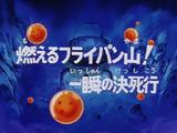 Episodio 153 (Dragon Ball)