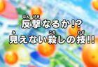 Episodio 72 (Dragon Ball Super).jpg