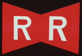 RedRibbonArmyFlag