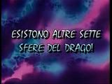 Esistono altre sette Sfere del Drago!