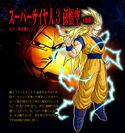Goku (End) SS3 BT3