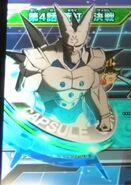 Super Yi Xing Long Rey de la Destrucción en el juego de arcade Super Dragon Ball Heroes