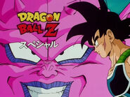 Bardock Special Commerical Screen 3