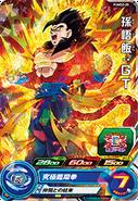 SDBH World Mission Card PUMS2-25 SSJ4 Gohan (GT) card (SDBH Promotional Set - Super Saiyan 4 GT Gohan)