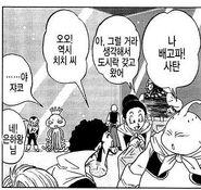 DBS Manga ignoran al rey